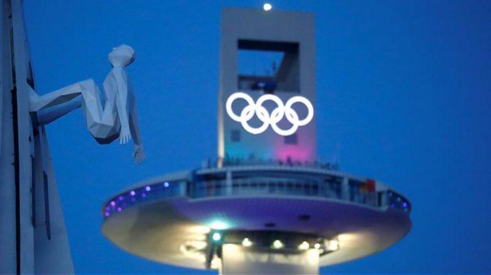 بازی های المپیک زمستانی ماه جاری میلادی در پیونگ چانگ کره جنوبی برگزار می شود.